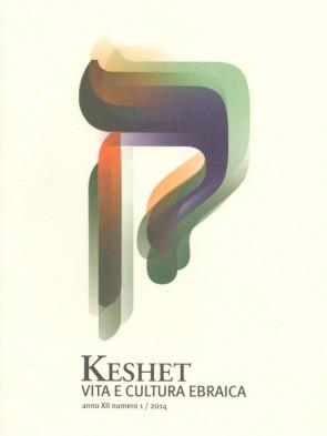 Keshet 1/2014 Panozzo Editore