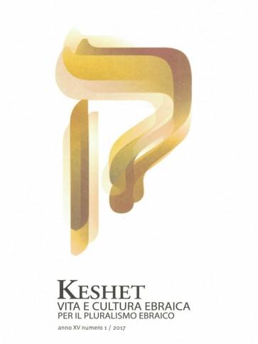 Keshet 1/2017