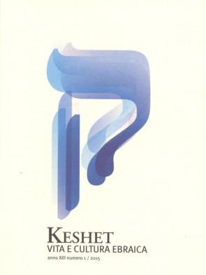 Keshet 1/2015 Panozzo Editore